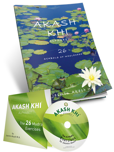 Akash Khi Alphabet: 26 Symbols Of Wholeness
